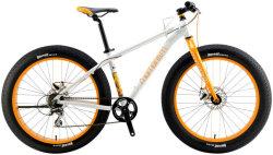 Велосипед MOMENTUM IRIDE ROCKER 3 white