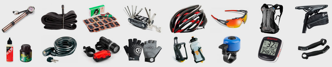 959fa932c852 Купить Аксессуары для велосипеда в Украине, отзывы, описание ...